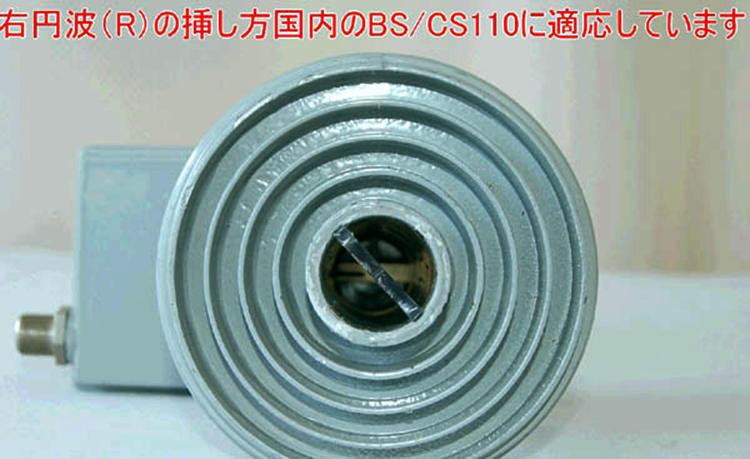中九高频头极化片_bbmax-cs68 正馈bsd高频头