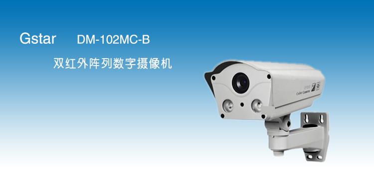 监控摄像机22x连接线